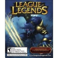 League of Legends papildymas - 1380 Riot Points (EU West)